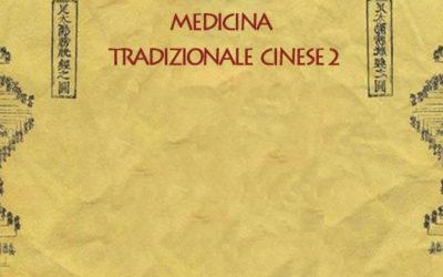 Genova | Seminario Medicina Tradizionale Cinese II