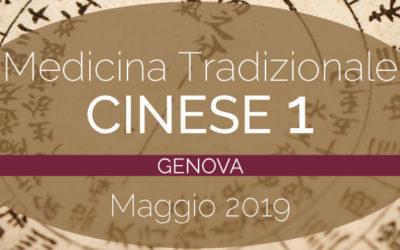 Genova   Seminario Medicina Tradizionale Cinese I