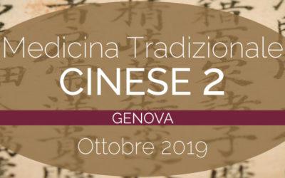 Genova   Seminario Medicina Tradizionale Cinese II